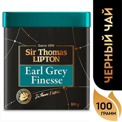 Sir Thomas Lipton Earl Grey Finesse черный ароматизированный чай, 100 гр