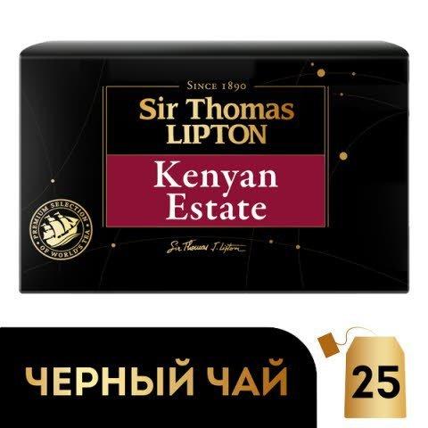 Sir Thomas Lipton Kenyan Estate черный крепкий пакетированный чай в индивидуальных конвертах, 25 шт
