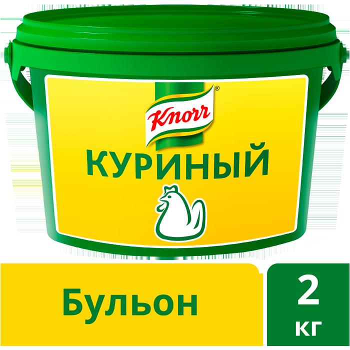 Бульон куриный - Бульоны KNORR придадут Вашим блюдам насыщенный вкус и аромат.