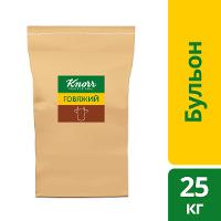 KNORR Бульон Говяжий Сухая смесь (25 кг)