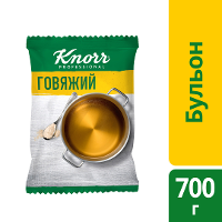 KNORR Бульон Говяжий Сухая смесь (700 гр)