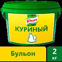 KNORR Бульон куриный Сухая смесь (2кг)