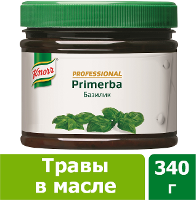 KNORR Primerba Приправа в растительном масле Базилик (340г)