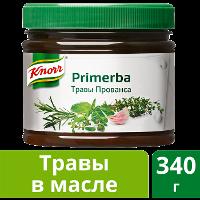 KNORR Primerba Приправа в растительном масле Травы прованса (340г)