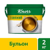 KNORR PROFESSIONAL Бульон Говяжий Сухая смесь (2 кг)