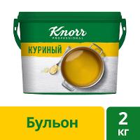 KNORR PROFESSIONAL Бульон Куриный Сухая смесь (2 кг)