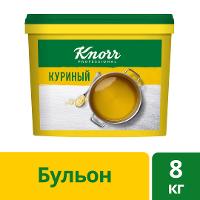 KNORR PROFESSIONAL Бульон Куриный Сухая смесь (8 кг)