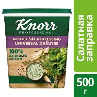KNORR PROFESSIONAL Салатная заправка Пряные травы. Сухая смесь (500г)