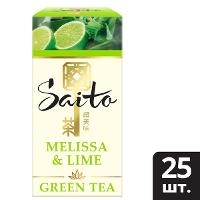 SAITO чай зеленый в сашетах Melissa & Lime с ароматом лайма и мелиссой (25шт)
