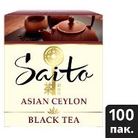 SAITO чай черный в сашетах Asian Ceylon (100шт)