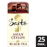 SAITO чай черный в сашетах Asian Ceylon (25шт)