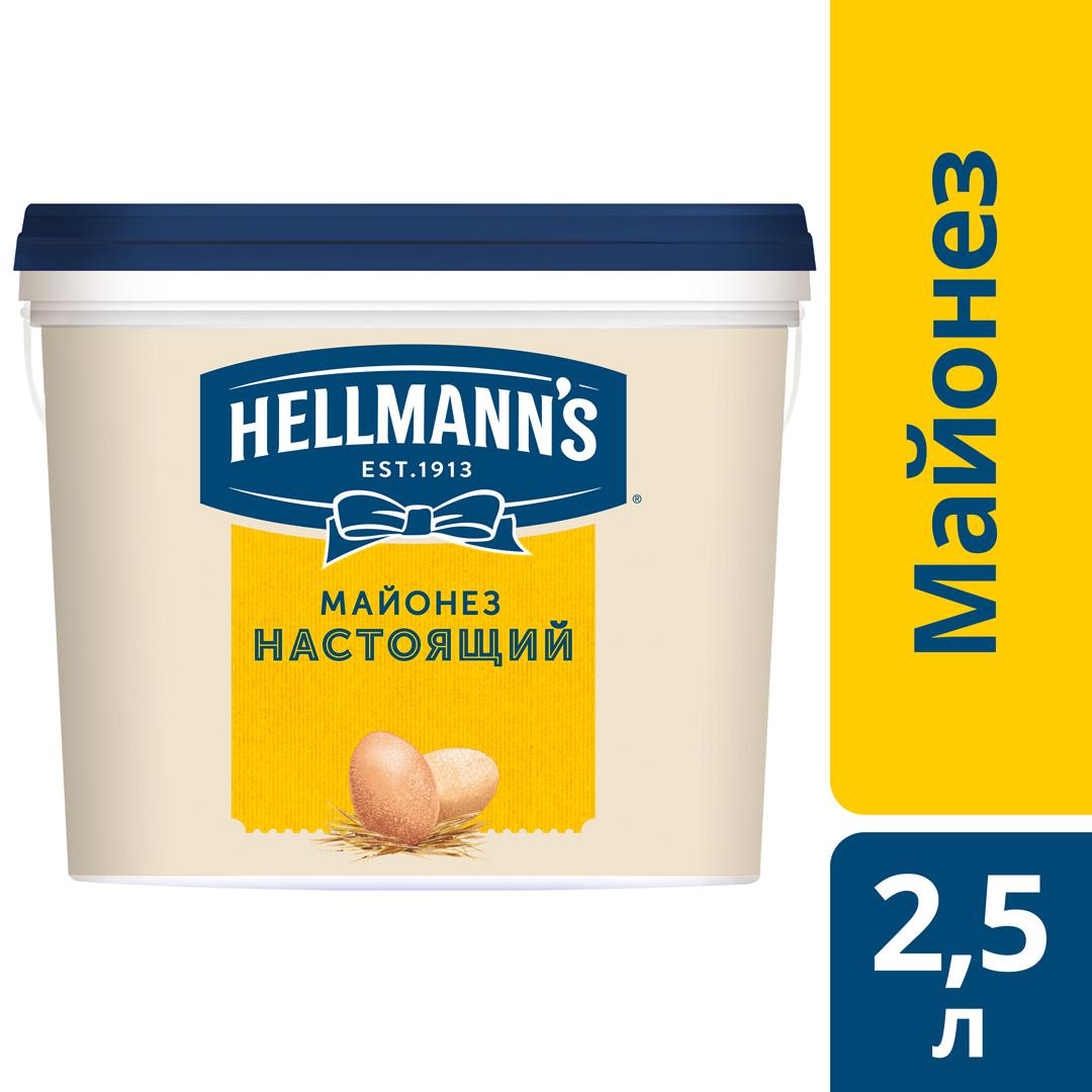HELLMANN'S Майонез Настоящий (2,5л)