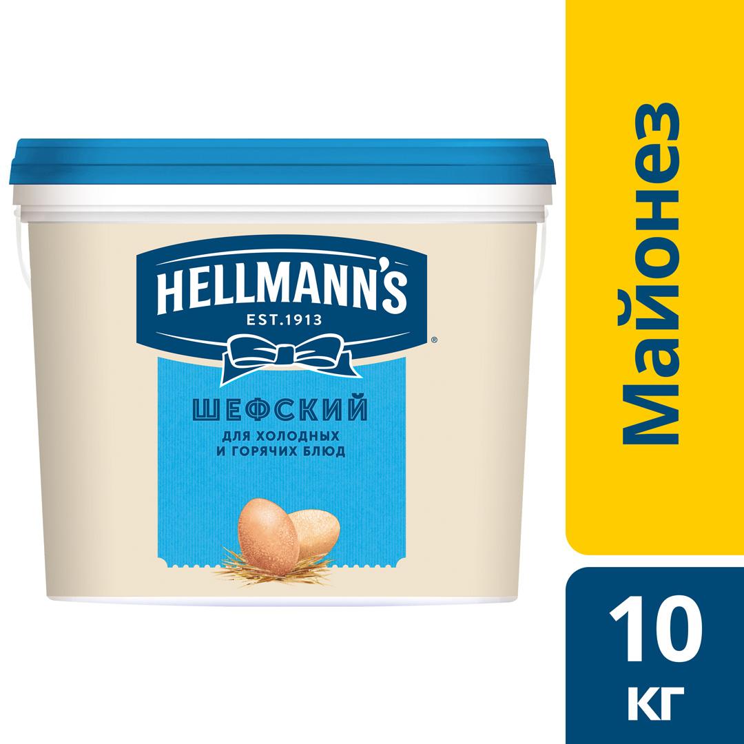 HELLMANN'S Майонез Шефский (10кг) - Hellmann's Шефский — безупречен в холодных, незаменим в горячих блюдах