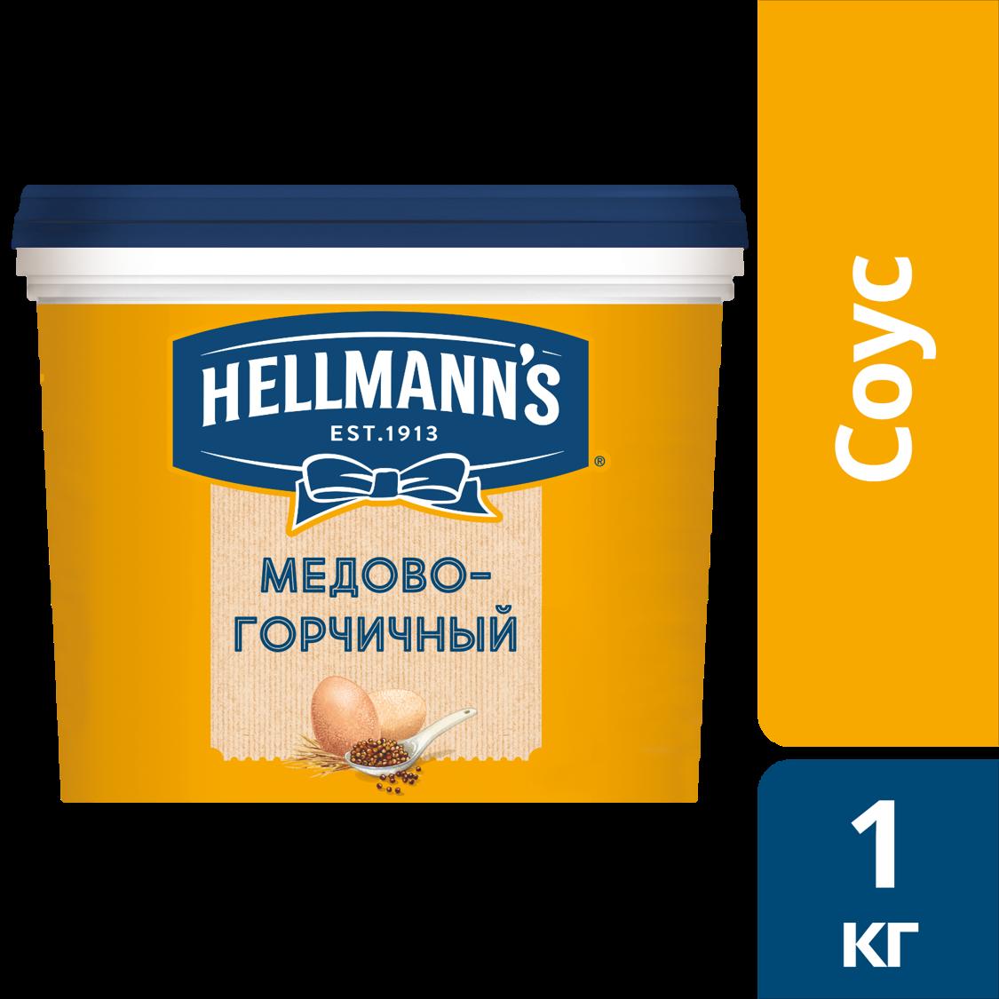 Hellmann's Соус Медово-горчичный, 1 кг