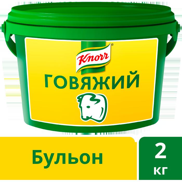 KNORR Бульон говяжий Сухая смесь (2кг) - Бульоны KNORR придадут Вашим блюдам насыщенный вкус и аромат.