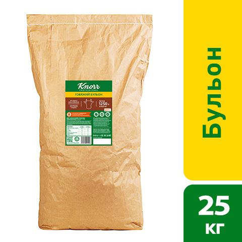 KNORR Бульон Говяжий Сухая смесь (25 кг) - Бульоны KNORR придадут Вашим блюдам насыщенный вкус и аромат.