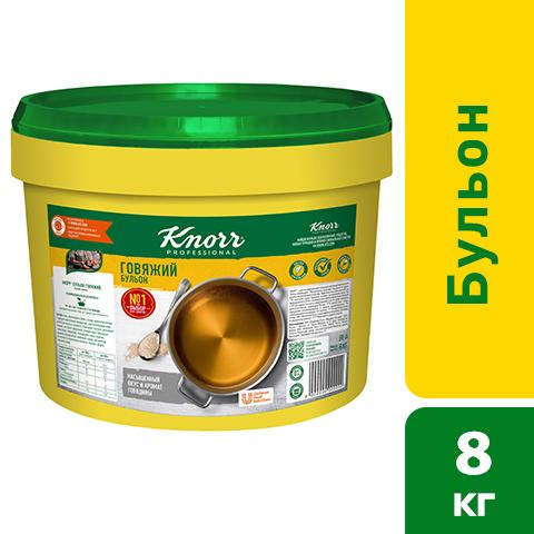 KNORR Бульон Говяжий Сухая смесь (8 кг) - Бульоны KNORR придадут Вашим блюдам насыщенный вкус и аромат.