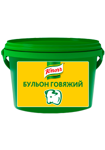 KNORR Бульон говяжий (0,85кг) - Бульоны KNORR придадут Вашим блюдам насыщенный вкус и аромат.