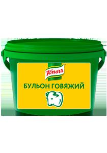 KNORR Бульон говяжий (0,85кг/2кг/8кг/25кг)
