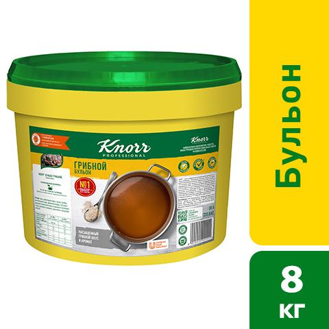 KNORR Бульон Грибной Сухая смесь (8 кг) - Бульоны KNORR придадут Вашим блюдам насыщенный вкус и аромат.