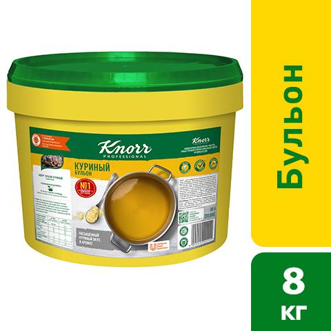 KNORR Бульон Куриный Сухая смесь (8 кг) - Бульоны KNORR придадут Вашим блюдам насыщенный вкус и аромат.
