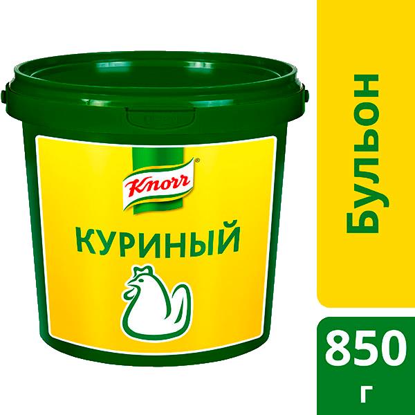 KNORR Бульон куриный Сухая смесь (850г) - Бульоны KNORR придадут Вашим блюдам насыщенный вкус и аромат.