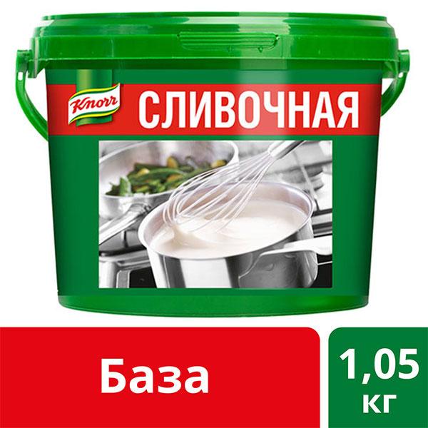 KNORR Сливочная База (1,05кг)