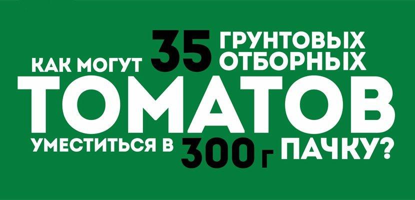 KNORR Томатная база (6x300 г) -