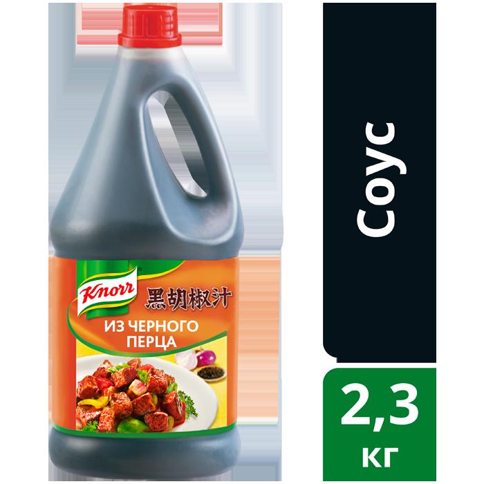 KNORR Cоус из черного перца (2,3кг) - Соус из черного перца идеально подходит для приготовления свинины, говядины, блюд из мяса птицы, морепродуктов и рыбы.
