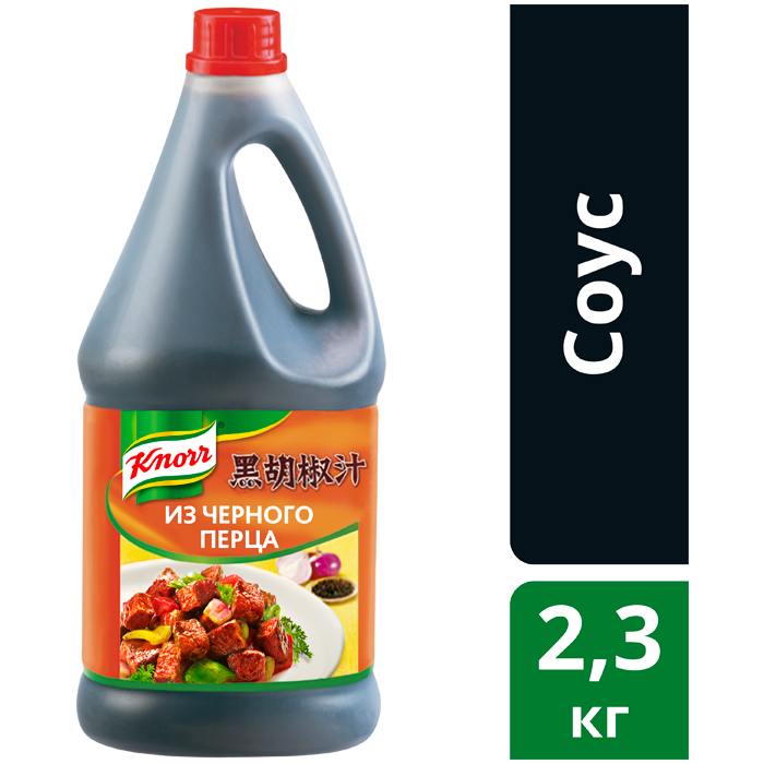 KNORR Cоус из черного перца (2,3кг)