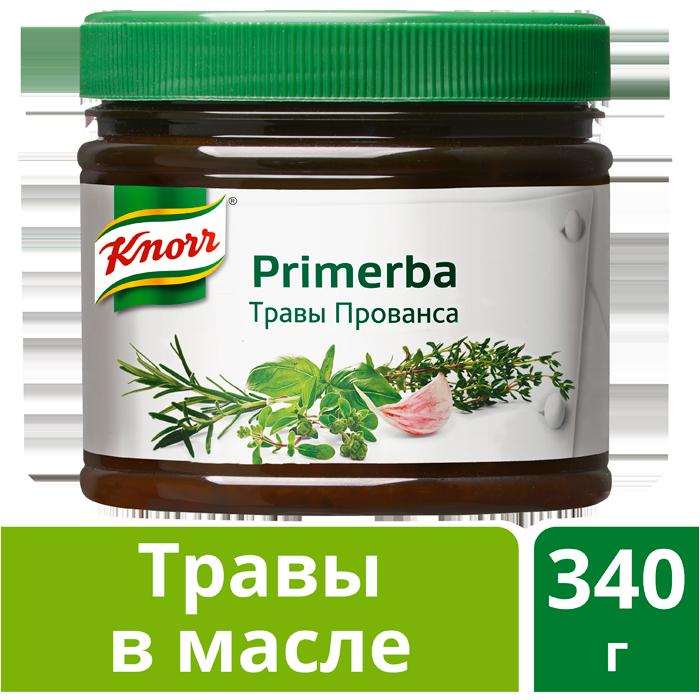 KNORR Primerba Приправа в растительном масле Травы прованса (340г) - KNORR Primerba - это свежие травы высокого качества круглый год.