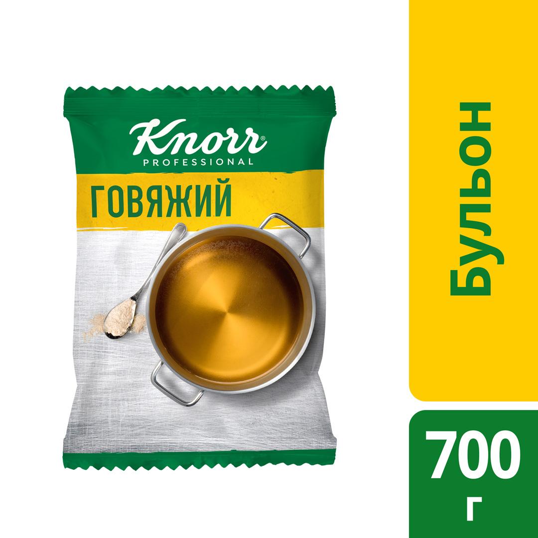 KNORR PROFESSIONAL Бульон Говяжий Сухая смесь (700 гр)