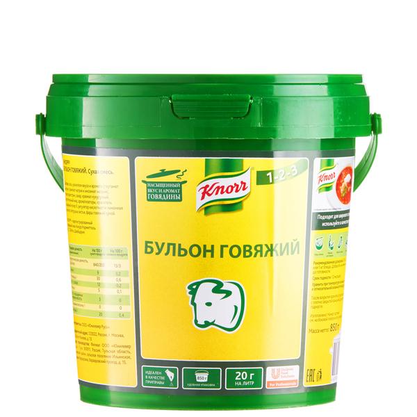 KNORR PROFESSIONAL Бульон говяжий Сухая смесь (850г) - Бульоны KNORR придадут Вашим блюдам насыщенный вкус и аромат.