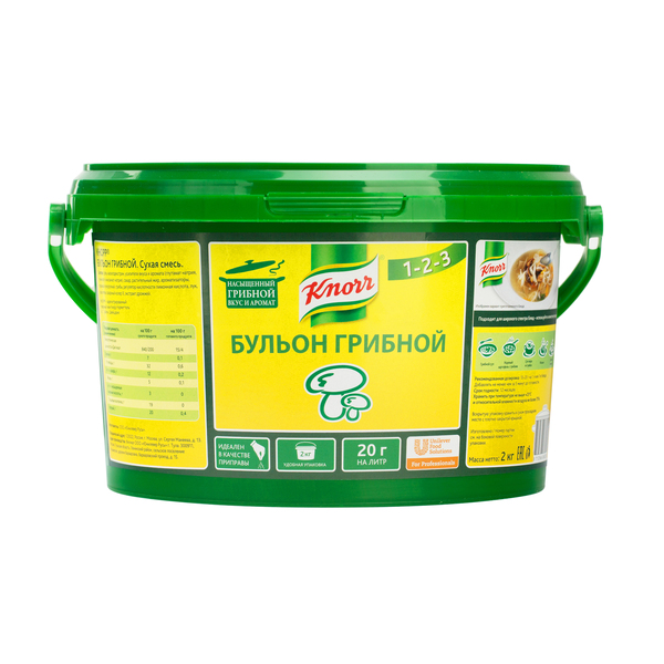 KNORR PROFESSIONAL Бульон грибной Сухая смесь (2кг) - Бульоны KNORR придадут Вашим блюдам насыщенный вкус и аромат.