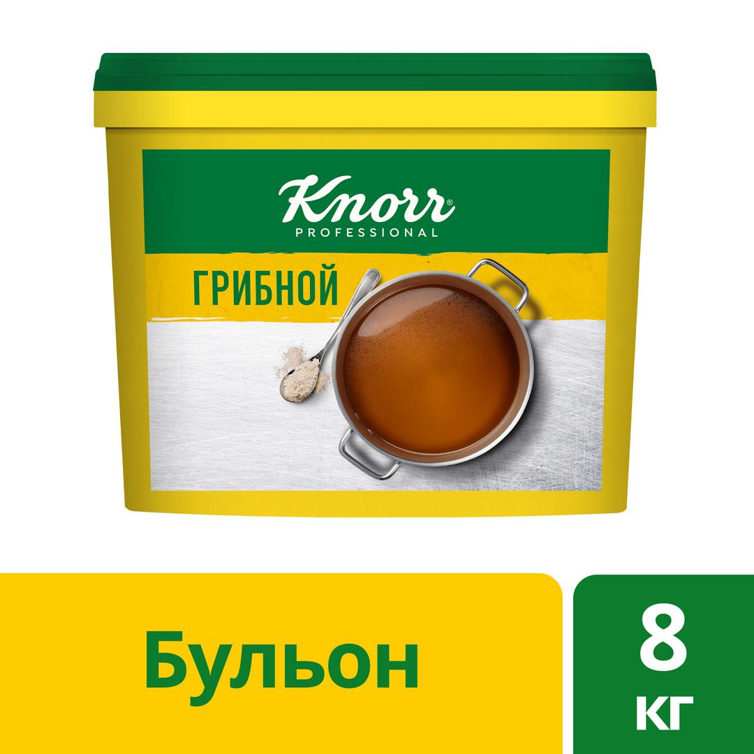 KNORR PROFESSIONAL Бульон Грибной Сухая смесь (8 кг) - KNORR PROFESSIONAL KNORR придадут Вашим блюдам насыщенный вкус и аромат.