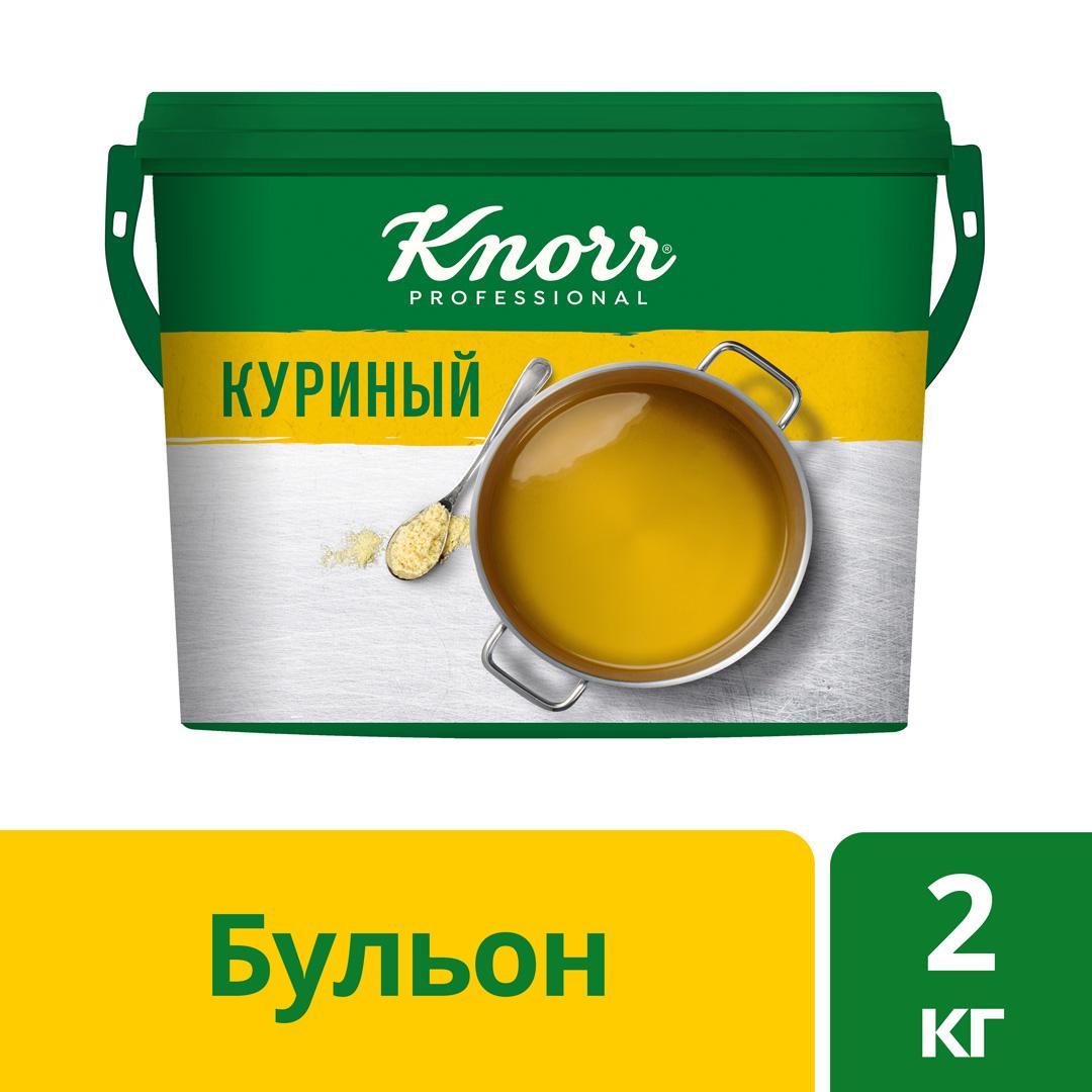 KNORR PROFESSIONAL Бульон Куриный Сухая смесь (2 кг) - Бульоны KNORR PROFESSIONAL придадут Вашим блюдам насыщенный вкус и аромат.