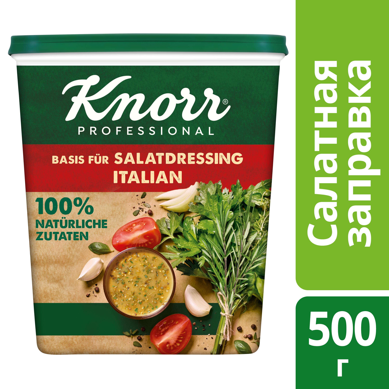 KNORR PROFESSIONAL Салатная заправка Средиземноморская. Сухая смесь (500г) - Современный ритм жизни в мегаполисе побуждает к поиску оптимального сочетания - полезного и вкусного, удобного и быстрого. Именно таким решением являются заправки для салатов от Knorr Professional.