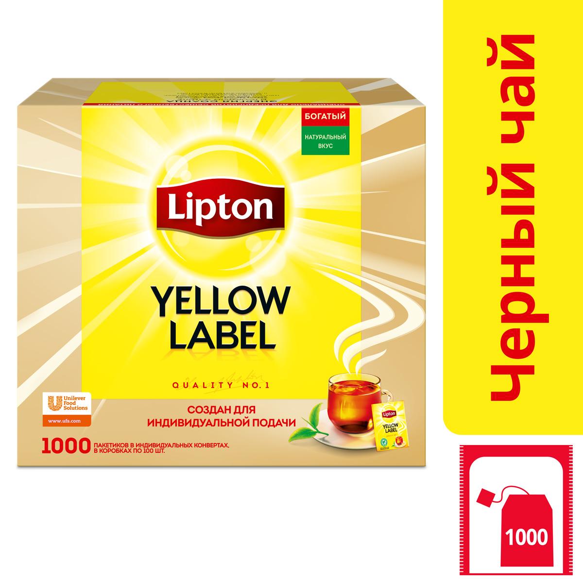 LIPTON Yellow Label черный чай в сашетах (1000 шт) - Уже так полюбившийся Lipton Yellow Label в новой экономичной упаковке!