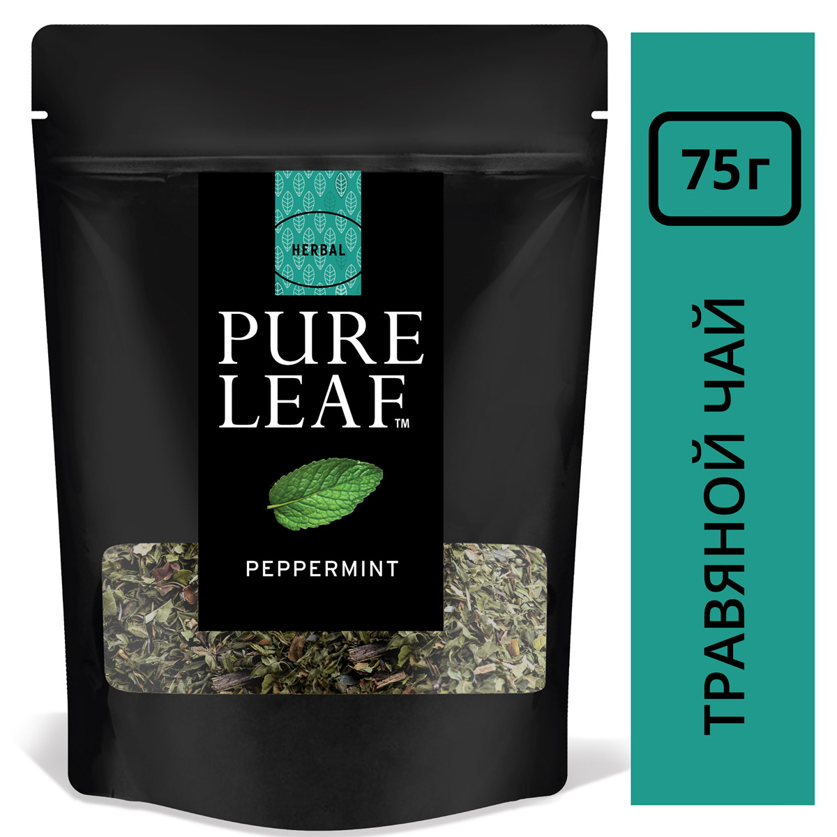 PURE LEAF травяной напиток Peppermint (75г) - Крупнолистовой чай