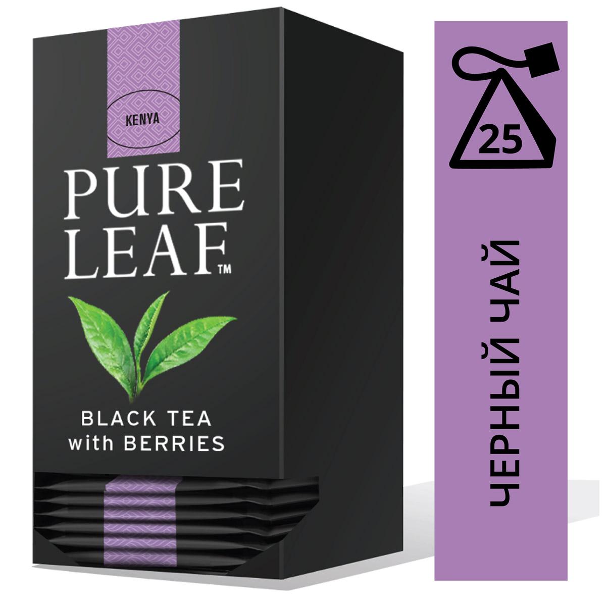PURE LEAF черный чай в пакетиках Berries (25шт) - Крупнолистовой чай