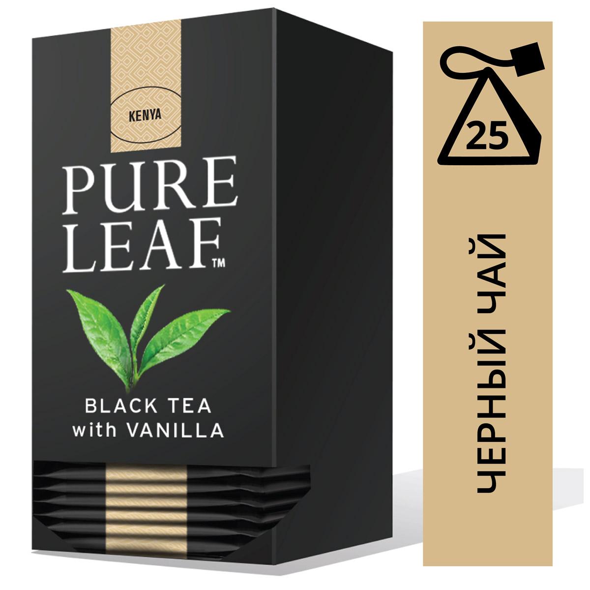 PURE LEAF черный чай в пакетиках Vanilla (25шт) - Крупнолистовой чай