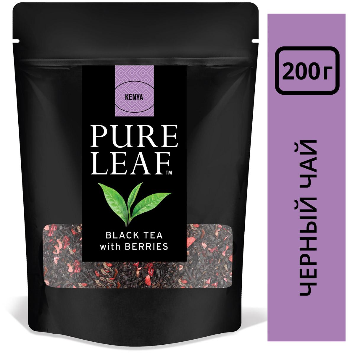 PURE LEAF черный чай листовой Berries (200г) - Крупнолистовой чай