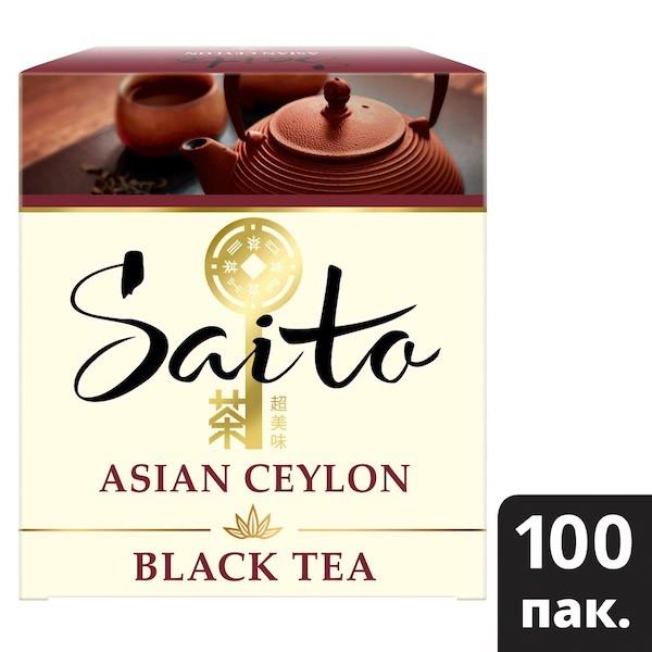 SAITO чай черный в сашетах Asian Ceylon (100шт) - Чайная церемония – особый ритуал, который помогает не только насладиться вкусом чая, но и изменить качество восприятия мира вокруг. Открываются чувства, пробуждаются мысли, и мы начинаем замечать больше деталей.