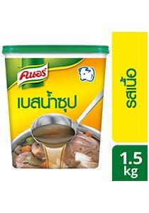 ซุปรสเนื้อ ตราคนอร์ 1.5 กก -
