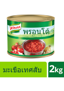 คนอร์ พรอนโต้ โทเมโท (เนื้อมะเขือเทศสับ ในมะเขือเทศเข้มข้น) 2 กก. - สำหรับทุกจานอาหารที่มีมะเขือเทศเป็นส่วนประกอบ