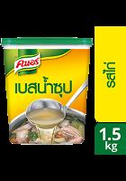 ซุปรสไก่ ตราคนอร์ 1.5 กก