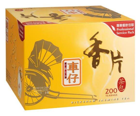 車仔中國茶包