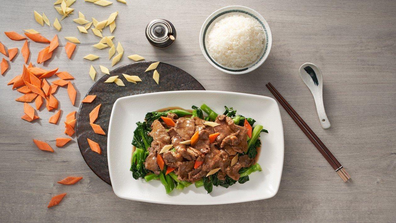 蠔油菜遠炒牛肉 – 食譜詳情