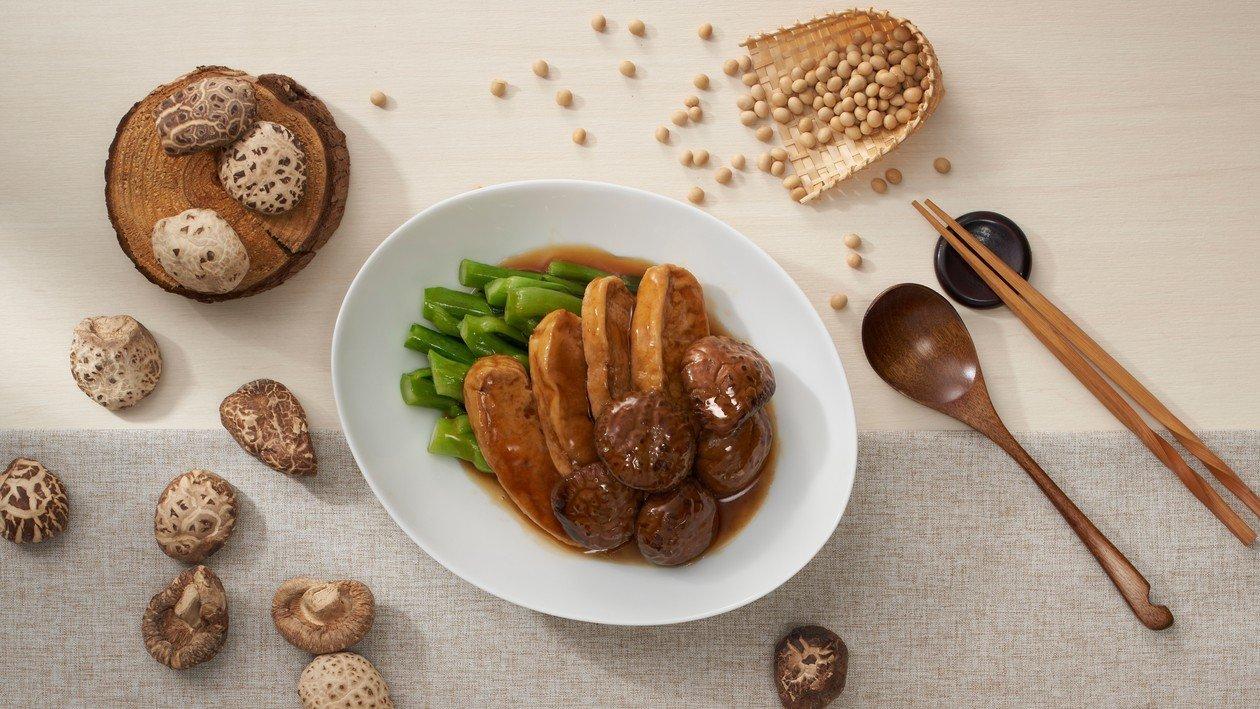 蠔皇冬菇扒豆腐 – 食譜詳情