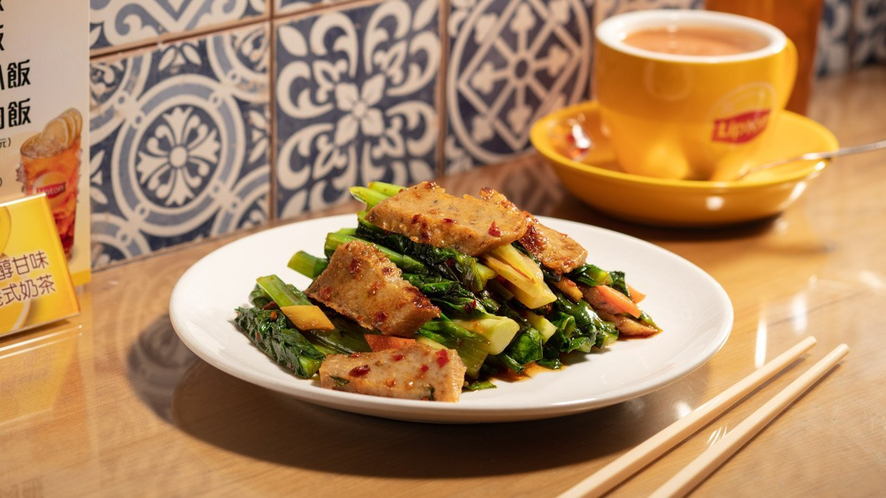 豉香八味醬魚崧油麥菜 – 食譜詳情